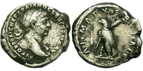 1 Didrachm Roman Empire (27BC-395) Silver Trajan (53-117)