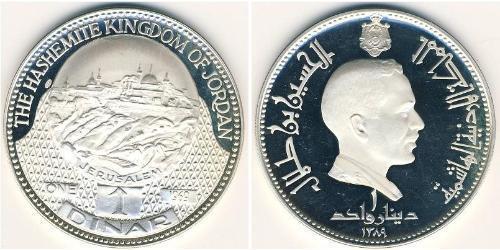 1 Dinar Hashemite Kingdom of Jordan (1946 - ) Silver