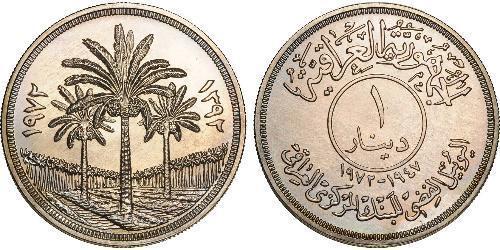 1 Dinar Iraq Silver