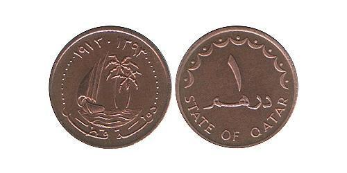 1 Dirham Qatar Bronze