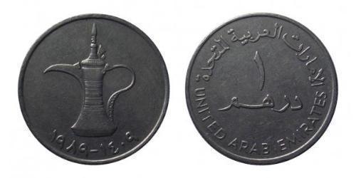 1 Dirham United Arab Emirates Copper/Nickel