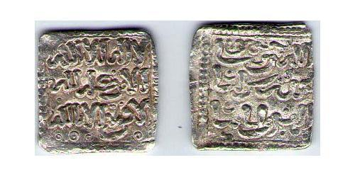 1 Dirham Al-Andalus (711 - 1492) Silver
