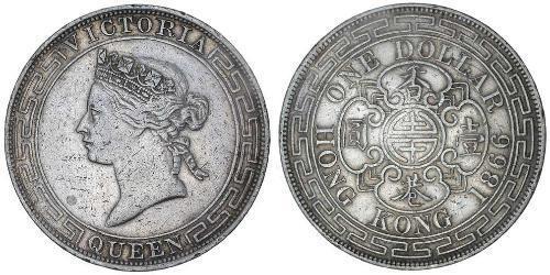 1 Dollar 香港 銀 维多利亚 (英国君主)