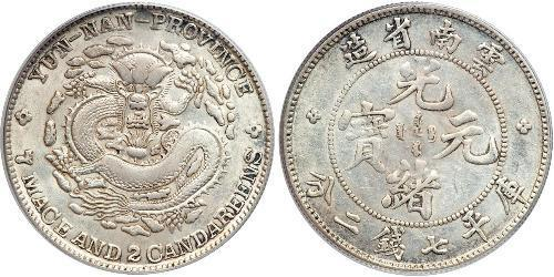 1 Dollar Volksrepublik China Silber