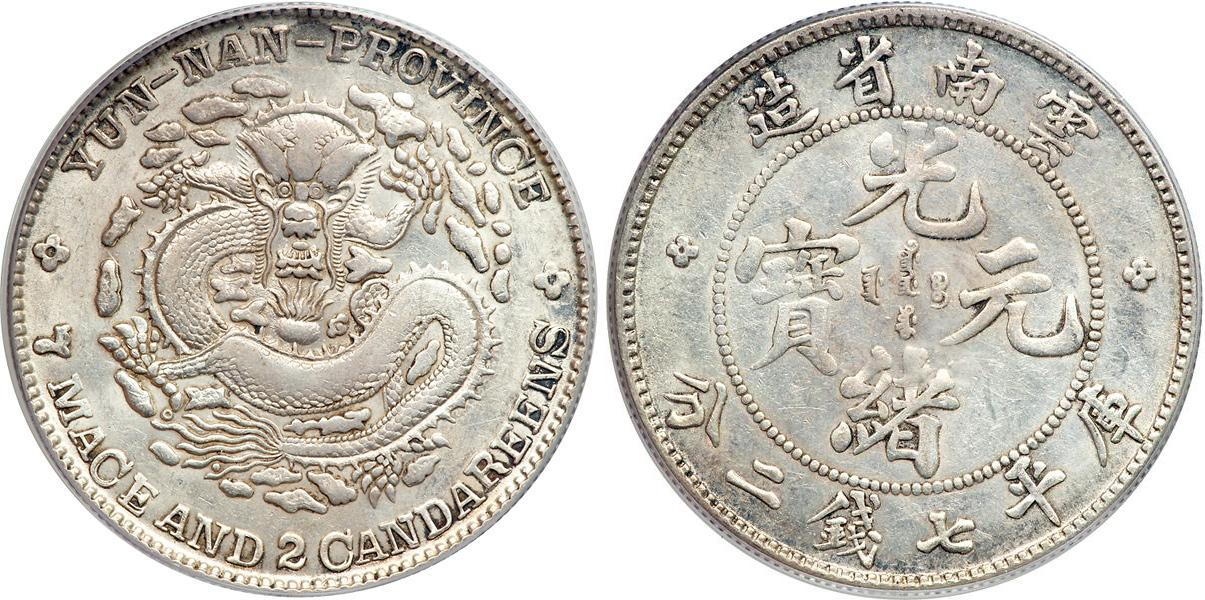 Chinese Coins 1 Www Imgkid Com The Image Kid Has It