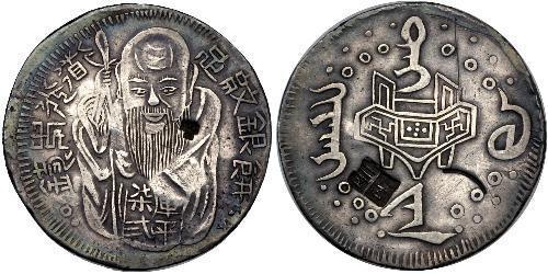 1 Dollar Taiwan Silver