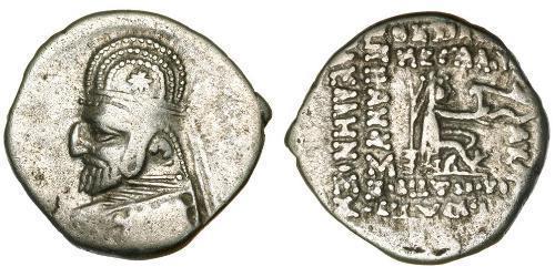 1 Drachm 安息帝國 (247 BC - 224 AD) 銀 Orodes I of Parthia (85 - 80 BC)