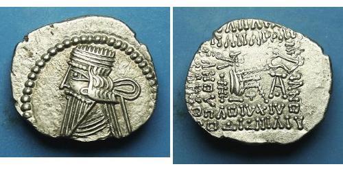 1 Drachm Impero partico (247 BC – 224 AD) Argento