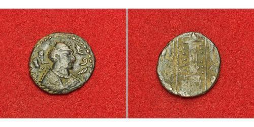 1 Drachm Hephthalite Empire Bronze