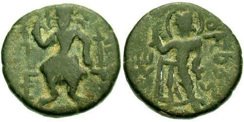 1 Drachm Kushan Empire (60-375) Bronze Kanishka I (?-151)