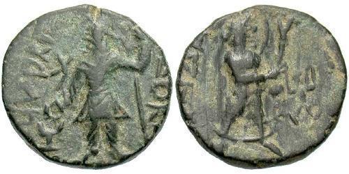 1 Drachm Kushan Empire (60-375) Bronze Kanishka I (?-151)