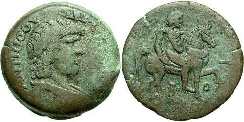 1 Drachm Roman Empire (27BC-395) Bronze