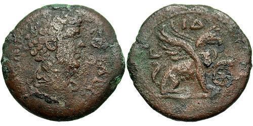 1 Drachm Roman Empire (27BC-395) Bronze Marcus Aurelius (121-180)