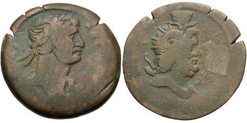 1 Drachm Roman Empire (27BC-395) Bronze Hadrian  (76 - 138)