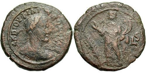 1 Drachm Roman Empire (27BC-395) Bronze Philip the Arab (204-249)