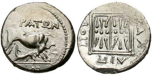 1 Drachm Dyrrachium(Illyria) Silver