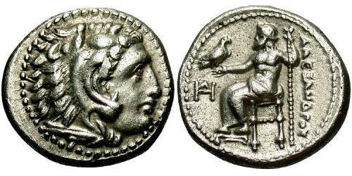 1 Drachm Macedonian Kingdom (800BC-146BC) Silver Alexander III of Macedon (356BC-323BC)