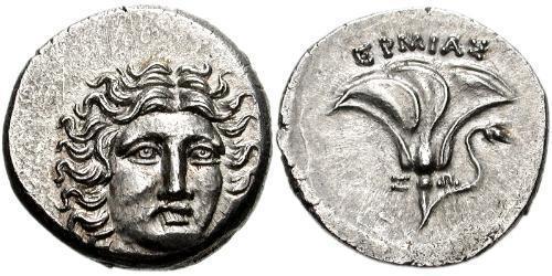 1 Drachm Macedonian Kingdom (800BC-146BC) Silver