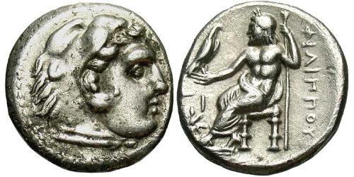 1 Drachm Macedonian Kingdom (800BC-146BC) Silver Philip III Arrhidaeus (359 BC - 317BC)