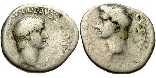 1 Drachm Roman Empire (27BC-395) Silver Germanicus (15 BC-19AD)