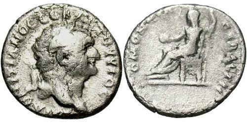1 Drachm Roman Empire (27BC-395) Silver Domitian  (51-96)