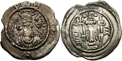 1 Drachm Sassanid Empire (224-651) Silver Kavadh I (449-531)