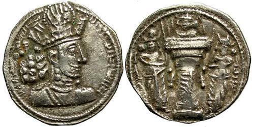 1 Drachm Sassanid Empire (224-651) Silver Shapur II (309-379)