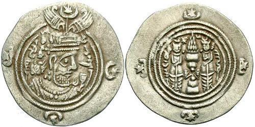1 Drachm Sassanid Empire (224-651) Silver Khusro II (590 - 628)