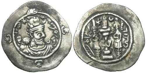 1 Drachm Sassanid Empire (224-651) Silver Hormazd IV (?-590)