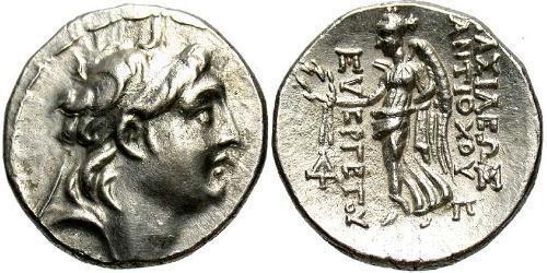 1 Drachm Seleucid Empire (312BC-63 BC) Silver Antiochus VII Euergetes (?-129BC)