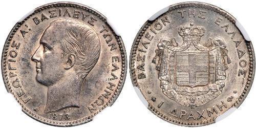 1 Drachma Royaume de Grèce (1832-1924) Argent Giorgio I di Grecia (1845- 1913)
