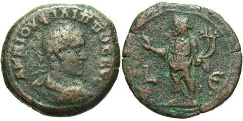 1 Drachma Roman Empire (27BC-395) Bronze Philip II (237-249)