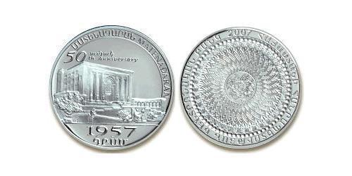 1 Dram Armenia (1991 - ) Silver
