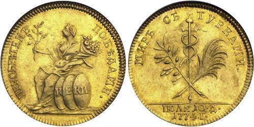 1 Ducat Russian Empire (1720-1917) Gold Catherine II (1729-1796)