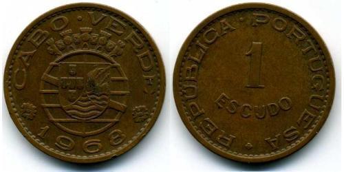 1 Escudo Portugal / Cape Verde (1456 - 1975) Bronce