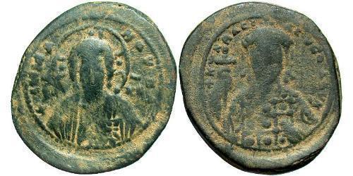 1 Follis Byzantine Empire (330-1453) Bronze Constantine X Ducas (1006-1067)