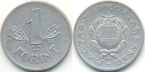 1 Forint 匈牙利人民共和国 (1949 - 1989) 銀/铝