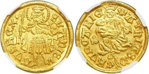 1 Goldgulden 匈牙利王国 金 Matthias Corvinus of Hungary  (1443 -1490)