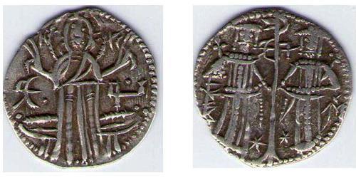 1 Grosh Second Bulgarian Empire (1185 - 1422) Silver