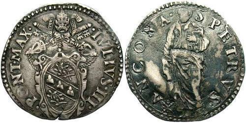 1 Guilio Papal States (752-1870) Silver Pope Julius III (1487- 1555)