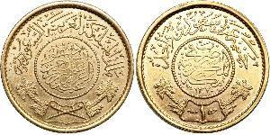 1 Guinea / 1 Pound Saudi Arabia Gold