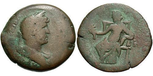 1 Hemidrachm Roman Empire (27BC-395) Bronze Hadrian  (76 - 138)