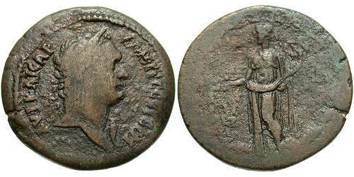 1 Hemidrachm Roman Empire (27BC-395) Bronze Domitian  (51-96)