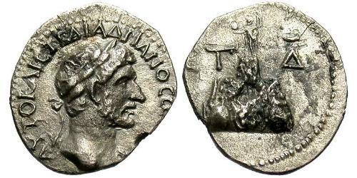 1 Hemidrachm Roman Empire (27BC-395) Silver Hadrian  (76 - 138)