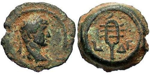 1 Hemiobol Roman Empire (27BC-395) Bronze Hadrian  (76 - 138)