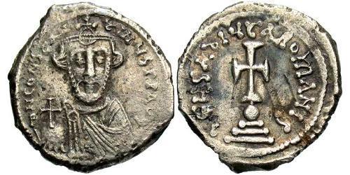 1 Hexagram Byzantine Empire (330-1453) Silver Constans II (630-668)