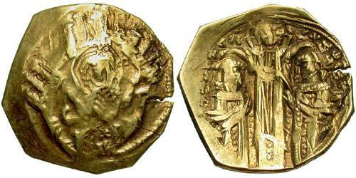 1 Hyperpyron Byzantine Empire (330-1453) Gold Andronicus II Palaiologos (1258-1332)