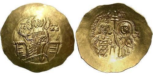1 Hyperpyron Byzantine Empire (330-1453) Gold John II Comnenus (1087-1143)