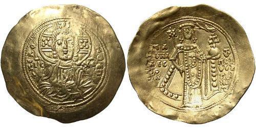 1 Hyperpyron Byzantine Empire (330-1453) Gold Manuel I Komnenos(1118-1180)