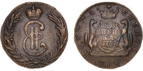 1 Kopeck Empire russe (1720-1917) Cuivre Catherine II (1729-1796)